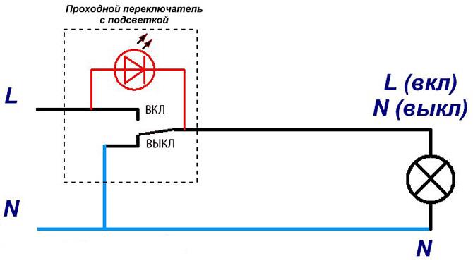 Подключение светодиодной лампы через проходной выключатель