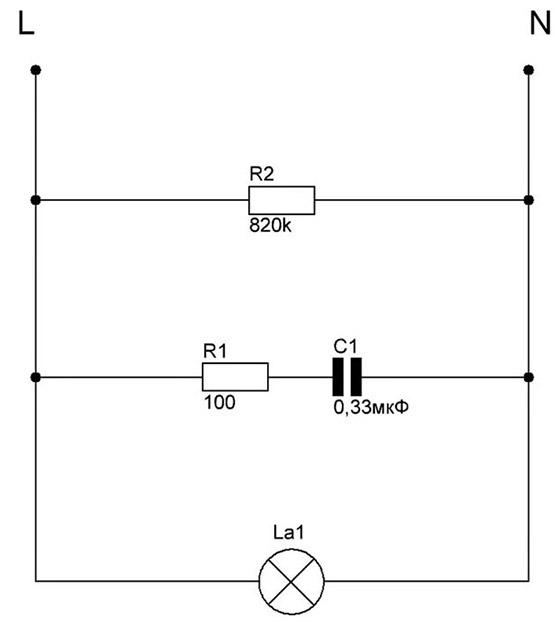 Схема подключения конденсатора с сопротивлениями