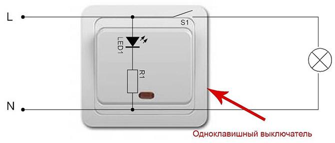 Схема с подключением отдельного нулевого провода