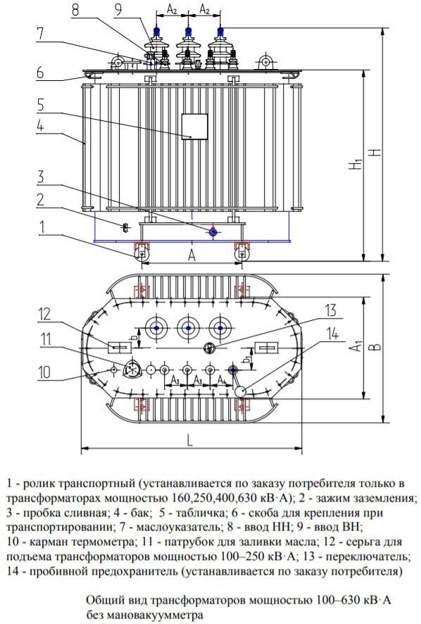 конструкция мощность-100-630-ква