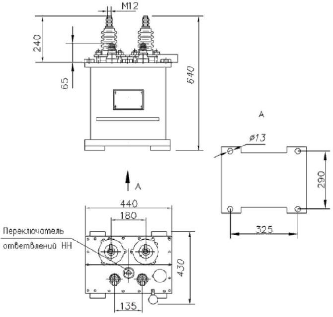 Размеры трансформатора ОМП-10