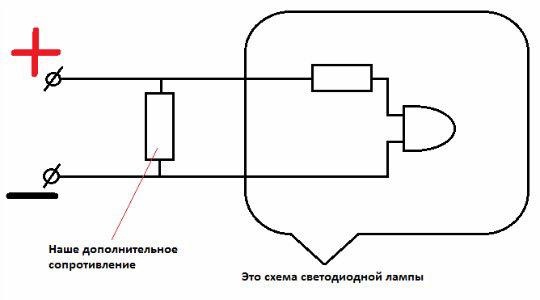 Установка шунтирующего резистора