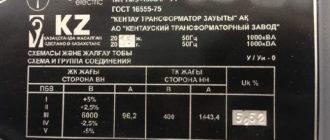 таблица-на-тр-ре-тмз-1000