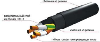 Кабель-КГН-конструкция